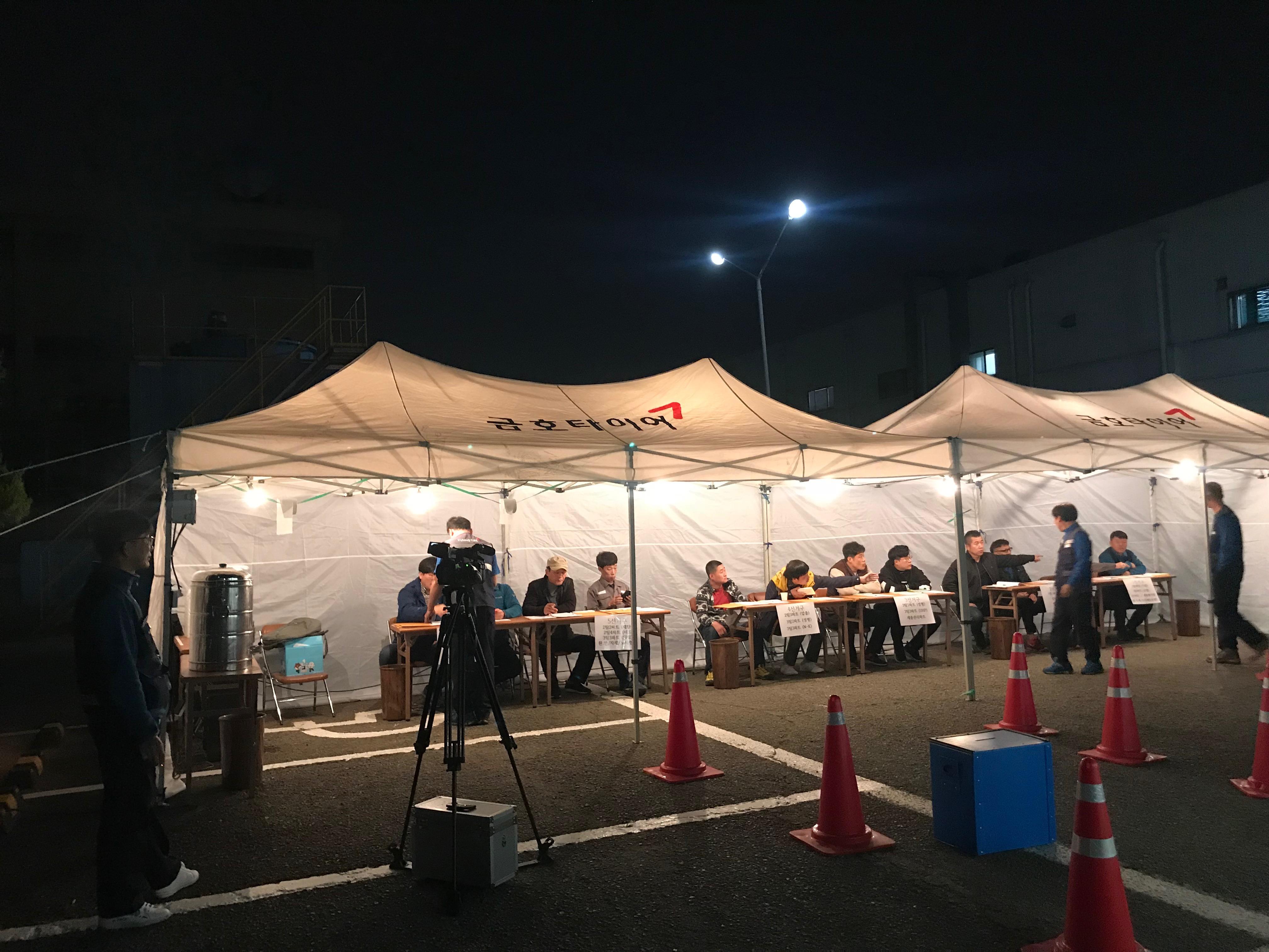 46기대의원선거1.jpg