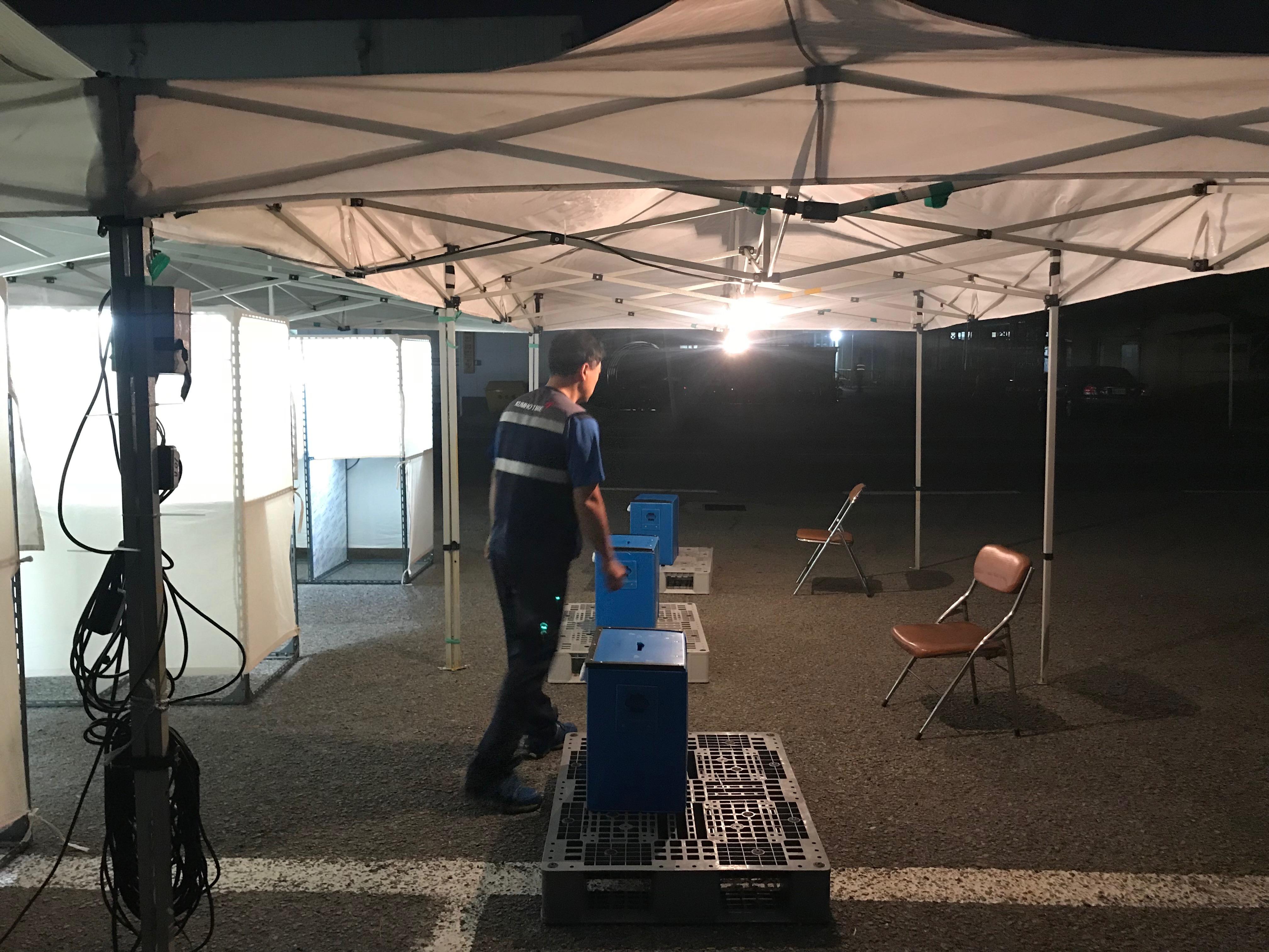 46기대의원선거3.jpg