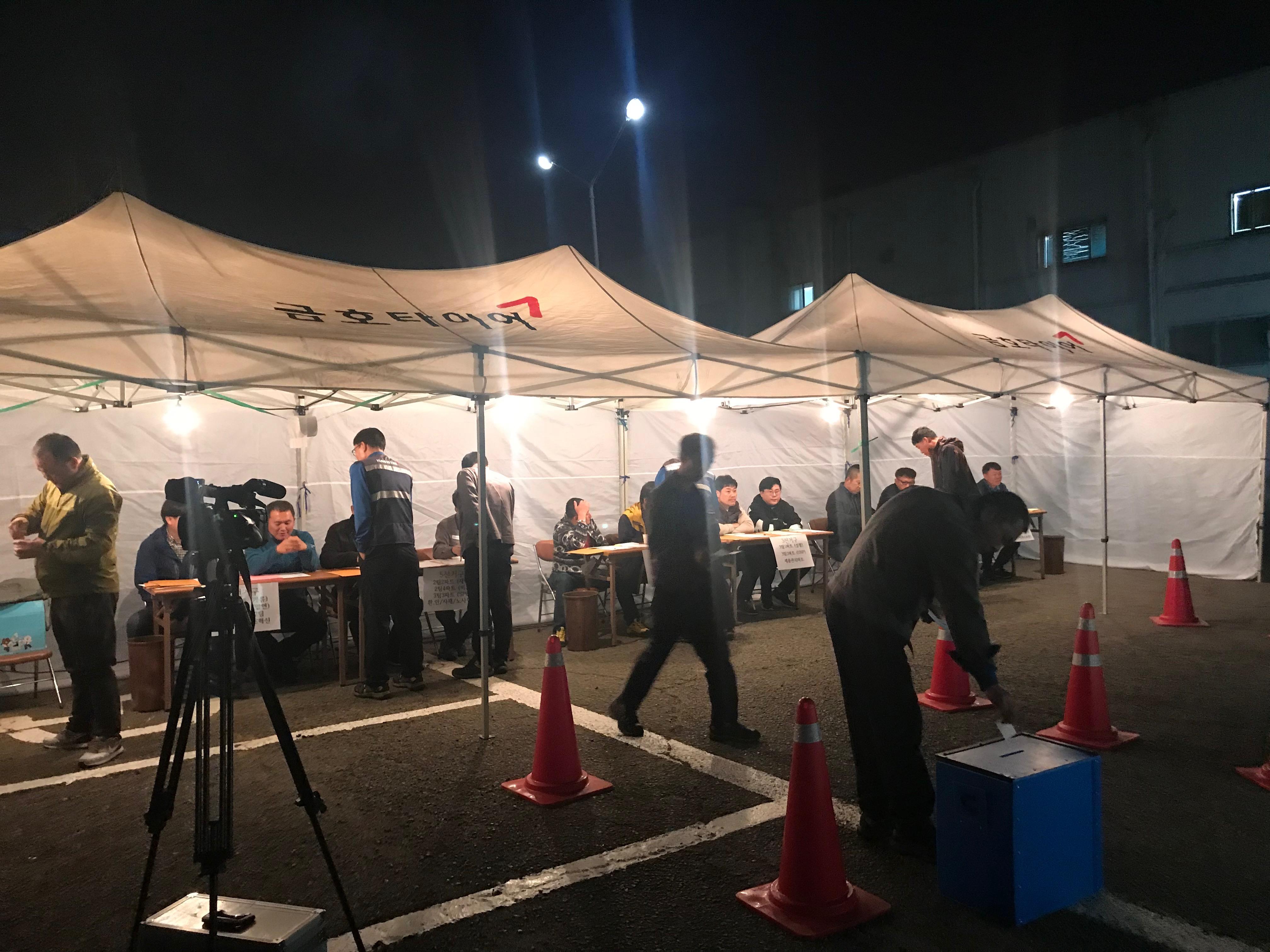 46기대의원선거7.jpg