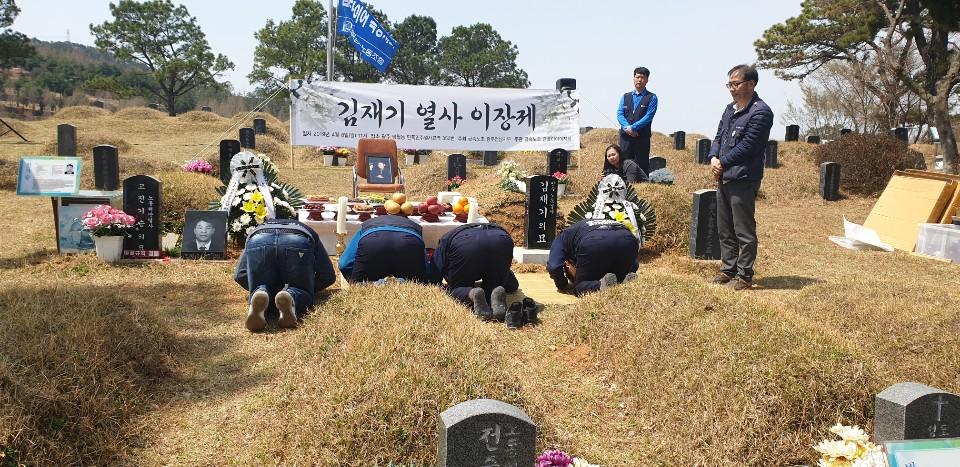 김재기열사 이장재 (8).jpg