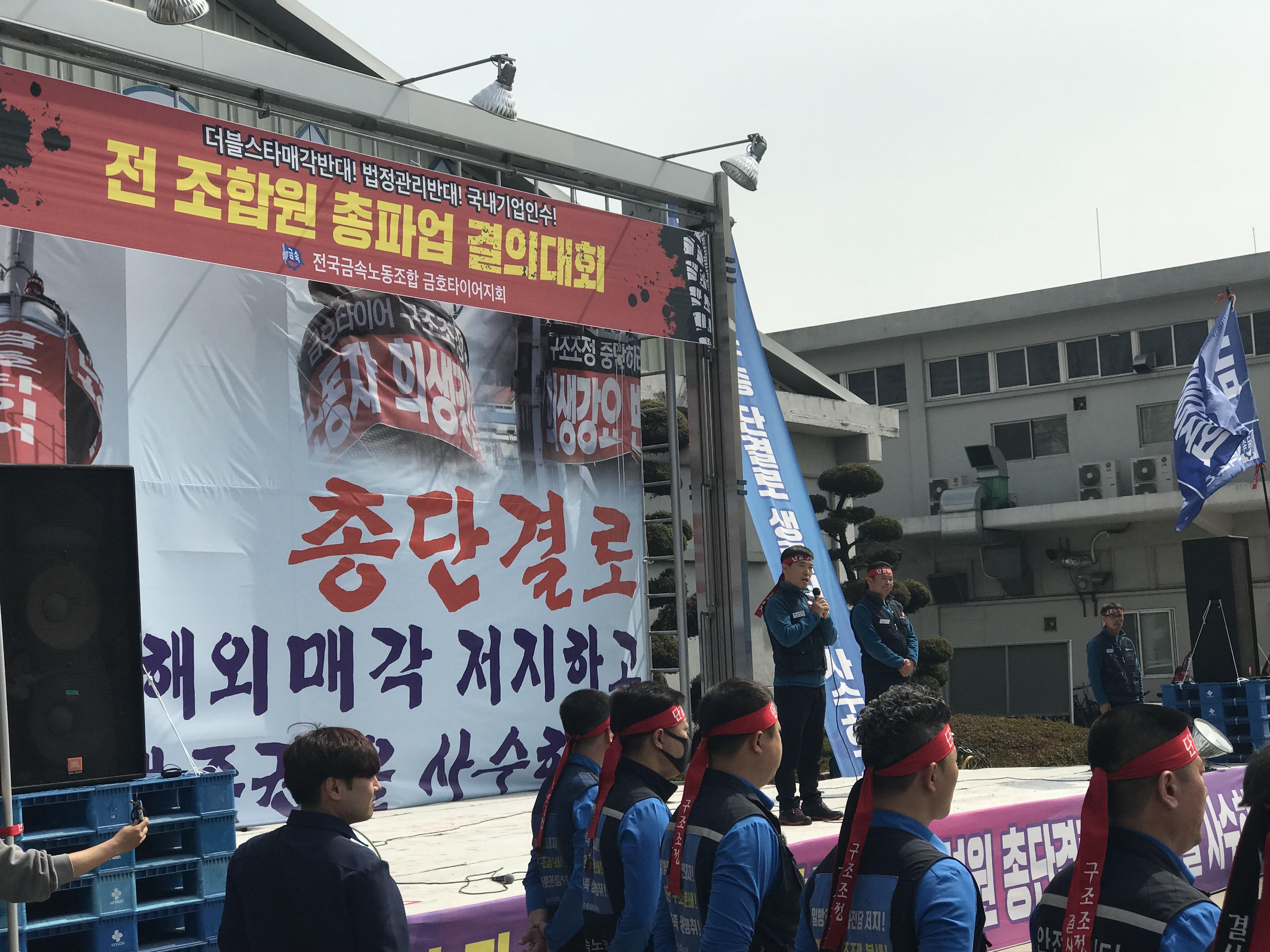 30일 결의대회 (12).jpg