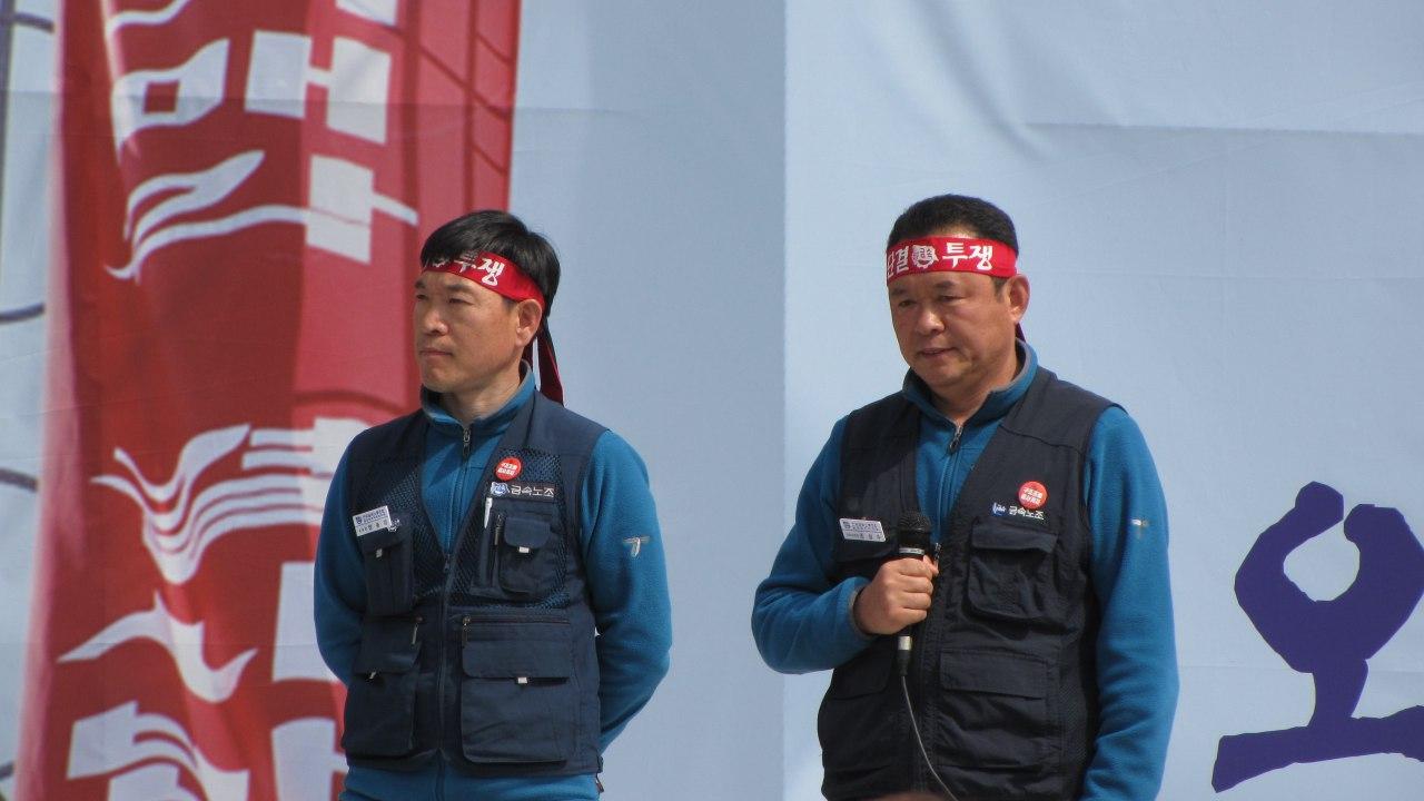 30일 결의대회 (2).JPG