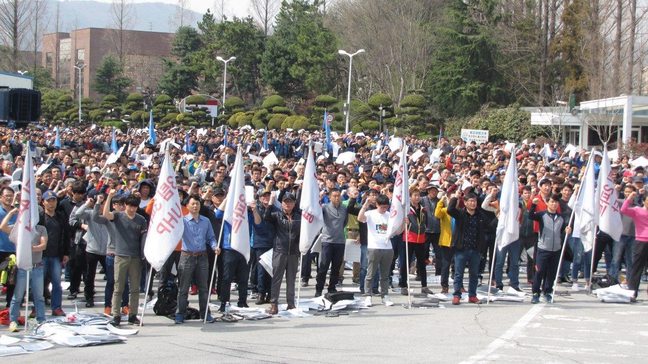 30일 결의대회 (3).JPG