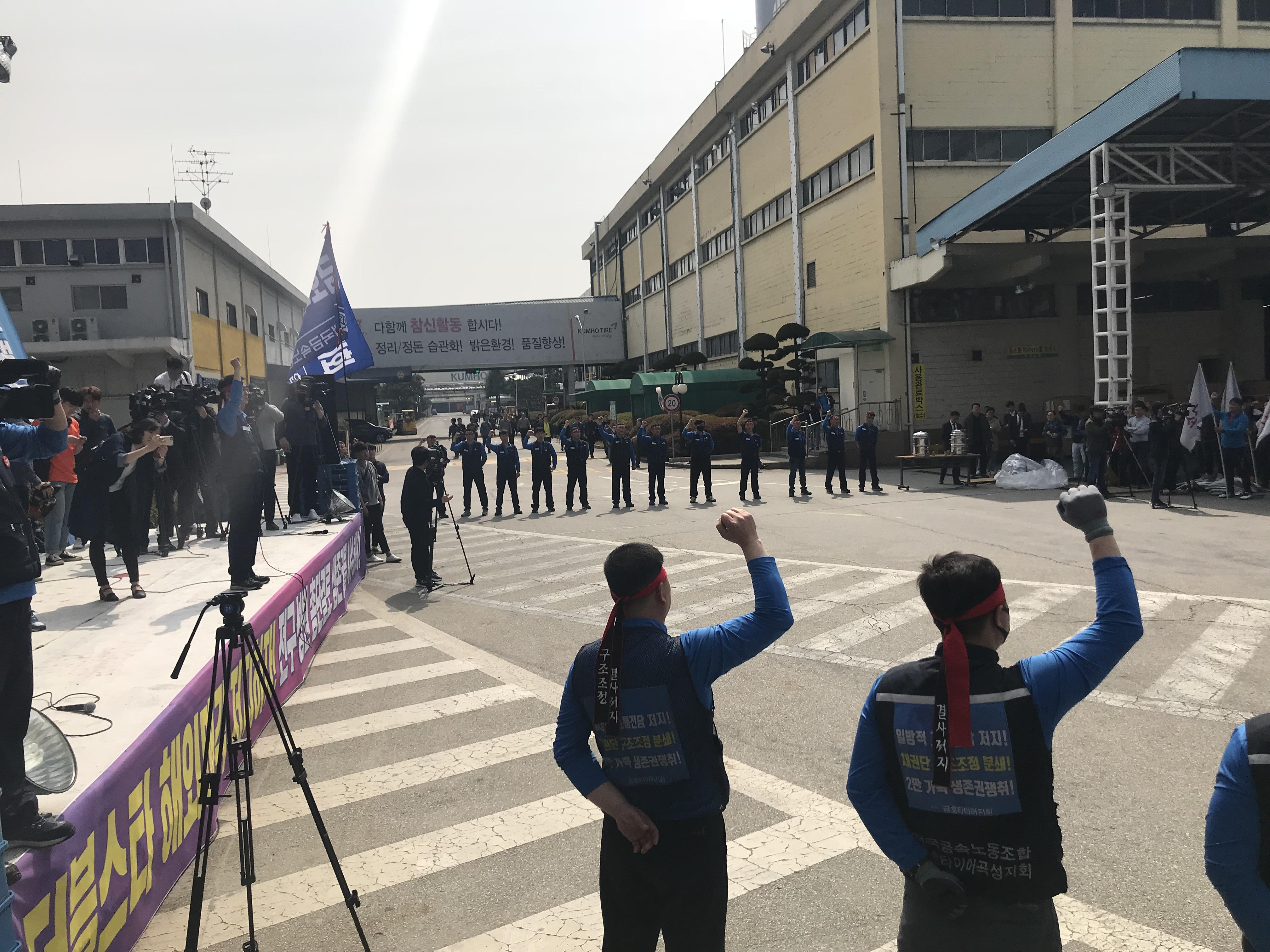 30일 결의대회 (9).jpg