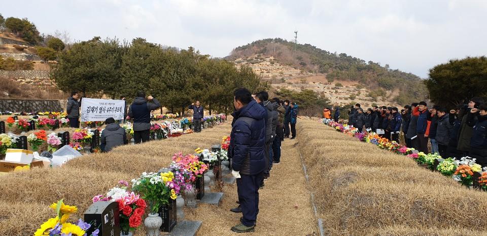 김재열사4주기 (2).jpg