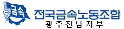 꾸미기_logo.jpg